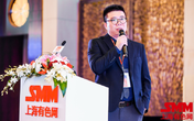 SMM Price Forecast Conference 2019: Aluminium supply to accelerate growth