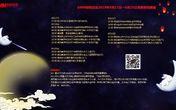 SMM财经日历桌面(2018年9月17日-9月23日)