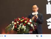 【铅锌峰会视频报道】彭涛:新形势下铅锌市场发展瓶颈及机遇