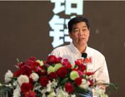 【铅锌峰会】李士龙:再生铅产业面临的问题及政策法规解读