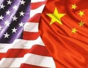 新华社:美方经济霸凌行为严重践踏多边贸易规则