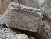 安徽严控稀土矿钨矿开采总量