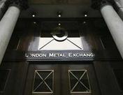 港交所支持伦敦金属交易所转型