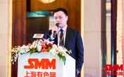 SMM Price Forecast Conference 2019: Copper prices see upward potential