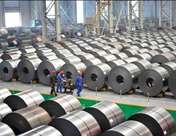 华菱钢铁:105亿收购获证监会有条件通过