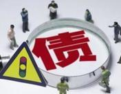 控股子公司进入破产清算程序 锌业股份预计增利3300万元