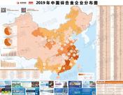 【展会动态】SMM亮相Wire China 2020第九届国际线缆及线材展览会