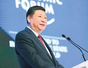 习近平:坚定不移推进经济全球化