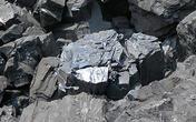 黑龙江发现超大型石墨矿