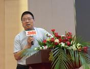 【小金属峰会】安长有:中国铟镓资源丰富 国内MO源需求量极大