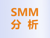 【SMM分析】现在全球的铜库存究竟位于何种水平