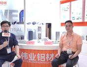 【SMM专访】伟业铝材/陈上上:提前谋划和布局 致力打造百年企业