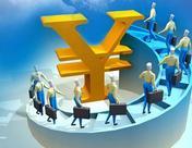 """货币利率跌到""""地板价"""" 实体融资困局仍未缓解"""