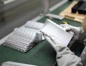 新疆众和:拟对2.3万吨电解铝产能置换指标进行交易