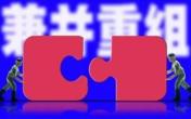 三类划分明确角色定位 央企有望重组至90家以内