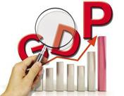 GDP连续12季度稳定在6.7%~6.9% 初步遏制金融乱象