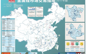【图个方便】2017年中国金属硅市场交易指南隆重发布
