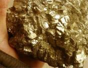 【要闻必看】中国最大的黄金企业——紫金矿业