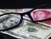 离岸人民币兑美元跌破6.43关口 创四个月新低