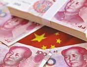 中国央行5月开展常备借贷便利(SLF)操作共347.60亿元