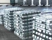 甘肃中瑞铝业一期铝电解槽首批槽正式通电 6月底前完成10万吨产能投产