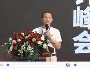 【铅锌峰会视频报道】钟锡荡:铅蓄电池行业发展亮点
