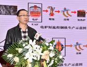 【氧化锌峰会】我国钢铁行业战略调整对氧化锌生产的影响