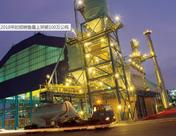 台玻集团拟投资磷酸铁锂电池项目 进一步布局新能源产业