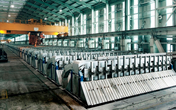 Guizhou Galuminium to expand alumna capacity in Q4