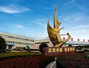 国资委召开央企负责人会议 国企改革三年行动方案将出台实施
