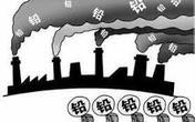 谈文胜专题督导湘潭市大气、重金属污染治理工作