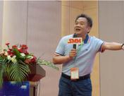 【小金属峰会】吴世军:未来中国在铋行业的份额和话语权更大