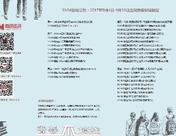 SMM一周财经日历桌面(9月4-10日)