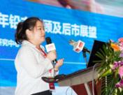 【SMM深度解读】夏闻鸣:中美关税影响如何?供需双降  沪铅年均价重心或将下移