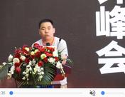 【铅锌峰会视频报道】常鸣:中国锌冶炼企业经营状况分析