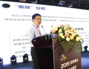 """沈文祥:2019铅酸蓄电池企业生产者责任延伸制度实施进展及""""瓶颈""""分析"""