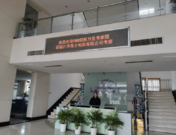 Exclusive: SMM's Lead team Field Trip: LEOCH International Technology