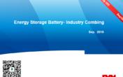 Energy Storage Battery- Industry Combing - Biweekly 005