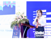 2021 16th China Lead-Zinc Summit: LME lead to move between $2,050-2,300/mt in the second half of 2021