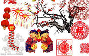 SMM Notice of 2017 Chinese New Year Holiday