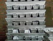2020年4月电解铝进出口数据