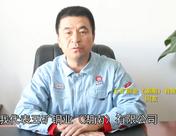 【贺】五矿铜业(湖南)有限公司祝贺SMM成立20周年
