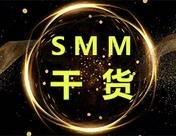 【铜峰会】SMM:2021年再生铜进口料大幅回升 铜棒企业有望维持在景气区间