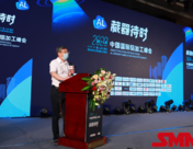 【铝峰会】文献军:中国铝消费到了什么程度 怎么结构转型?