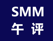 【SMM午评】铁矿涨逾2%领黑色系红旗飘飘 沪镍涨2.3%有色金属多数飘红