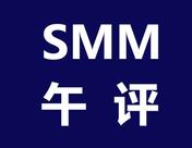 【SMM午评】沪镍涨近1.9%沪锌沪铅涨近0.7% 有色红肥绿瘦上期原油大跌逾3%