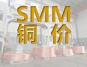 【更新】6月13日SMM铜现货价格