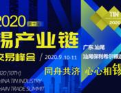 """2020锡峰会打卡——""""汕尾"""" 这个宝藏胜地将要藏不住了!"""