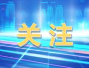 https://imgqn.smm.cn/production/appcenter/imageNsshk20210802132134.png?imageView2/1/w/176/h/135/q/100