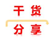 【SMM分析】铜价11连涨!铜下游加工企业复工表现如何?